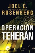 Operacion Teheran (The Tehran Initiative) Paperback