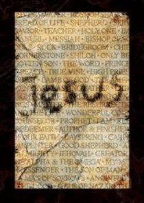 Poster Large: Jesus