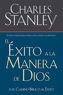 El Exito a La Manera De Dios (Success God's Way) Paperback