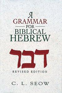 A Grammar For Biblical Hebrew (1995)