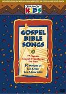 Gospel Bible Songs (Kids Classics Series) DVD