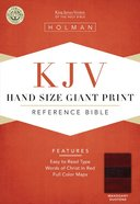 KJV Hand Size Giant Print Reference Bible Mahogany Duotone Simulated Leather Imitation Leather