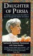 Daughter of Persia Paperback