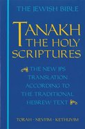 Tanakh Jewish Old Testament Student Edition