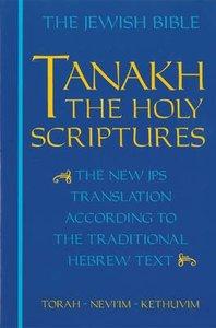 Tanakh Jewish Old Testament Student Edition