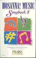 Hosanna Praise & Worship #08 Music Spiral
