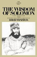 The Anchor Yale: Wisdom of Solomon (#43 in Anchor Bible Commentaries Series) Hardback