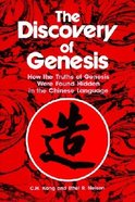 The Discovery of Genesis Paperback