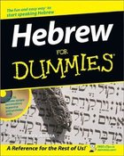 Hebrew For Dummies With Audio CD Paperback