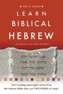 Learn Biblical Hebrew With Audio Cd-Rom (2nd Edition) Hardback