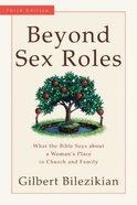 Beyond Sex Roles (3rd Ed) Paperback