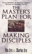 The Master's Plan For Making Disciples (2nd Ed) Paperback