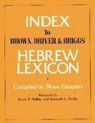 Index to the Brown, Driver, and Briggs Hebrew Lexicon Paperback