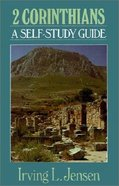 Self Study Guide 2 Corinthians (Self-study Guide Series) Paperback