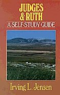 Self Study Guide Judges & Ruth (Self-study Guide Series) Paperback