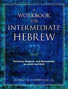 Workbook For Intermediate Hebrew Paperback