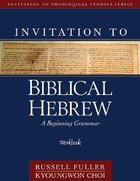 Invitation to Biblical Hebrew: Workbook Paperback