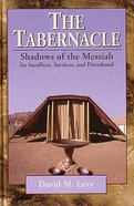 The Tabernacle Hardback