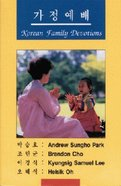 Kajong Yebae (Korean Family Devotions) Paperback