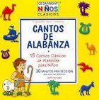 Cedarmont Kids: Cantos De Alabanza (Songs of Praise Spanish) (Kids Classics Series) CD