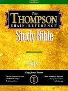 KJV Thompson Chain Reference Handy Size Burgundy Index (Red Letter Edition)