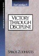 Ecs Victory Through Discipline (1 Corinthians 9) (Exegetical Commentary Series) Paperback