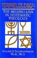Israelology Hardback