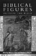 Biblical Figures Outside the Bible Paperback