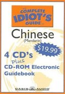 Complete Idiot's Guide to Mandarin Chinese 1 CD