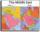 Wall Chart: Then and Now: Middle East (Laminated) (Then And Now Series) Chart/card