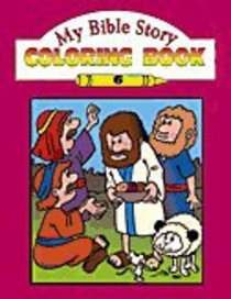 My Bible Story Coloring Book #06