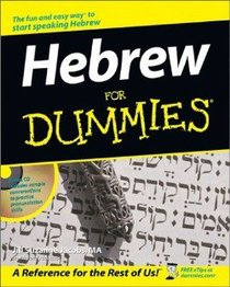 Hebrew For Dummies With Audio CD