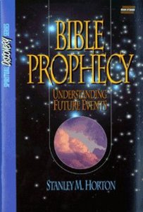 Bible Prophecy (Study Guide) (Spiritual Discovery Study Series)
