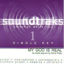 My God is Real (Accompaniment)