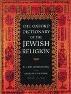 Oxford Dictionary of the Jewish Faith Hardback