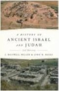 Introduction to the History of Israel and Judah (3rd Edition) Paperback