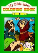 My Bible Story Coloring Book #03 Paperback