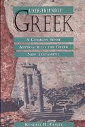 User-Friendly Greek Paperback