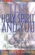 The Holy Spirit and You (Spirit-filled Classics Series) Paperback