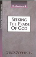 Ecs Seeking the Praise of God (1 Corinthians 4) (Exegetical Commentary Series) Paperback