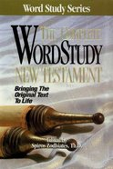 The Complete Word Study New Testament Hardback