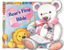 Bears First Bible