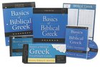 Learn Biblical Greek Kit Pack