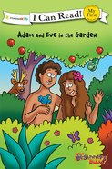 Adam and Eve in the Garden (My First I Can Read/beginners Bible Series)