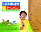 Gllw Fallb 2021 Teachers Guide (Ages 4-5) (Gospel Light Living Word Series) Paperback