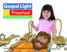 Spring B 2021 Ages 4/5 Teacher Guide (Gospel Light Living Word Series) Paperback