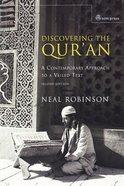 Understanding the Qur'an (2nd Edition)