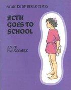 Seth Goes to School