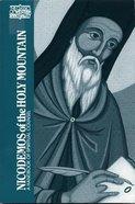 Handbook Spiritual Counsels (Classics Of Western Spirituality Series)
