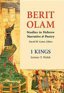 Berit Olam: 1 Kings Hardback